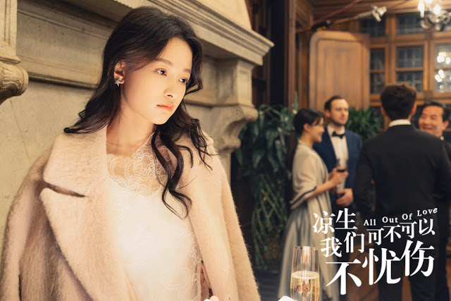 All Out of Love Stills Sun Yi