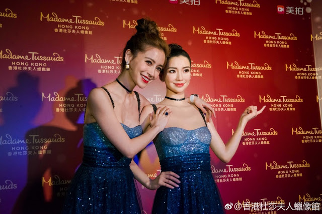 Angelababy Madame Tussauds Wax Figure