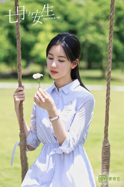 Another Me Soulmate drama remake Chen Duling