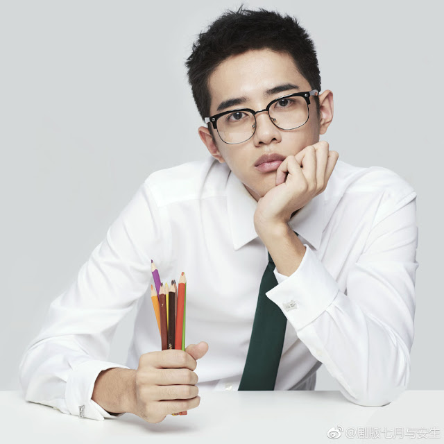 Another Me drama adaptation Soulmate Connor Leong