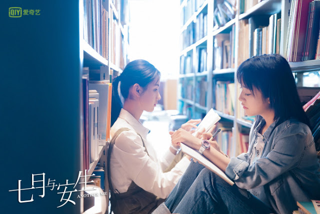 Another Me Chen Duling Shen Yue