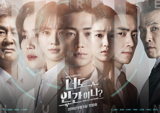 Are You Human Too Best Korean Dramas 2018
