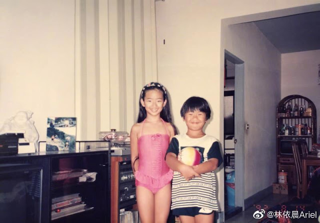 ariel lin younger brother