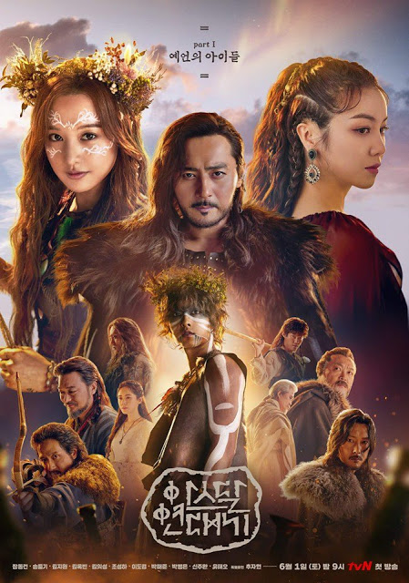 The Arthadal Chronicles kdrama