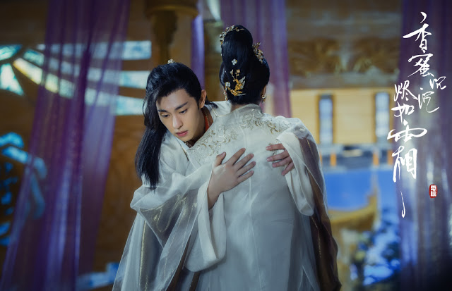 Ashes of Love screentime Deng Lun