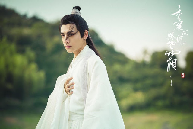 Ashes of Love Run Yu  Luo Yunxi