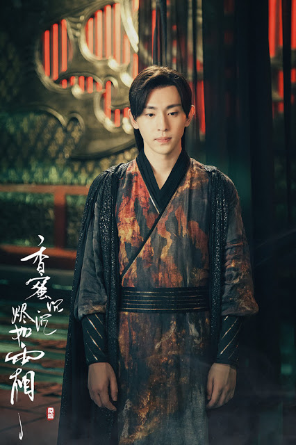 Ashes of Love Deng Lun Xu Feng