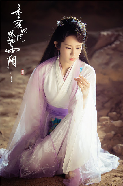Ashes of Love Yang Zi Jin Mi