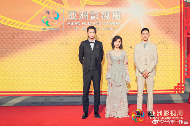 Asian Film and TV Week Shen Yue Dylan Wang red carpet