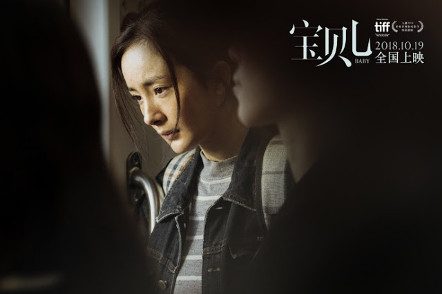 New Chinese movie 2018 Baby Yang Mi