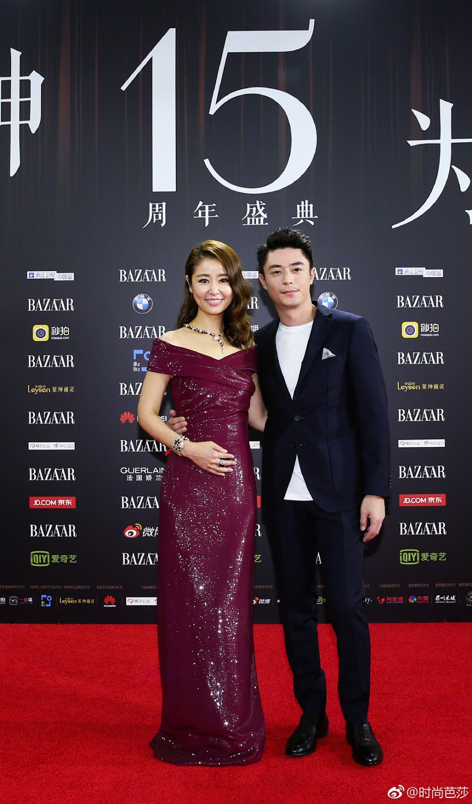 Ruby Lin Wallace Huo Red Carpet
