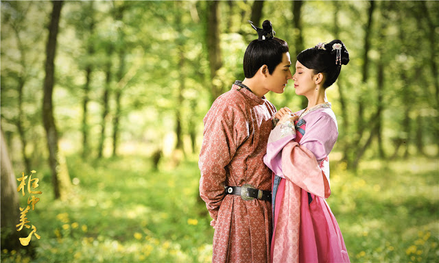 Vic Zhou and Sabrina Chen Yao in Beauties in the Closet, a Chinese fantasy drama