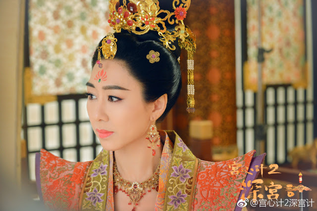 Deep in the Realm of Conscience 2 Nancy Wu