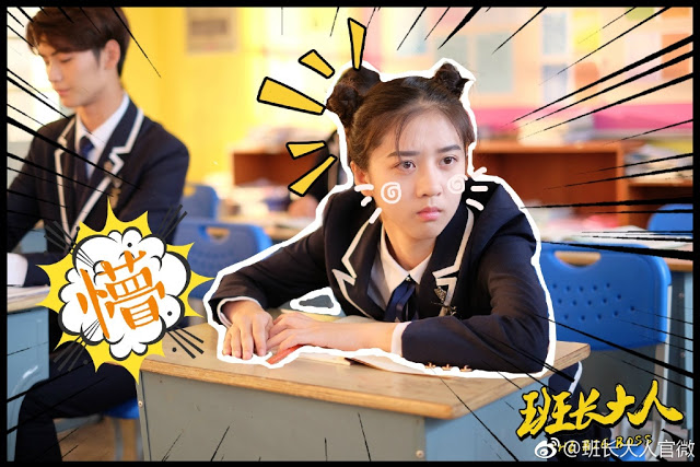 The Big Boss Chinese webdrama Eleanor Lee