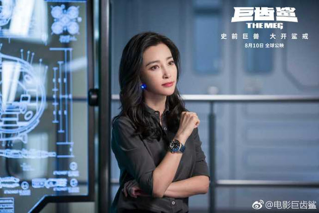 Chinese actress Li Bing Bing Hollywood The Meg