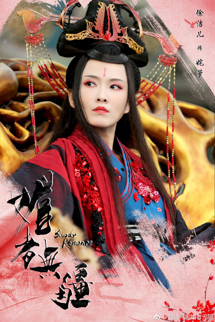 Character Stills Bloody Romance mystery wuxia
