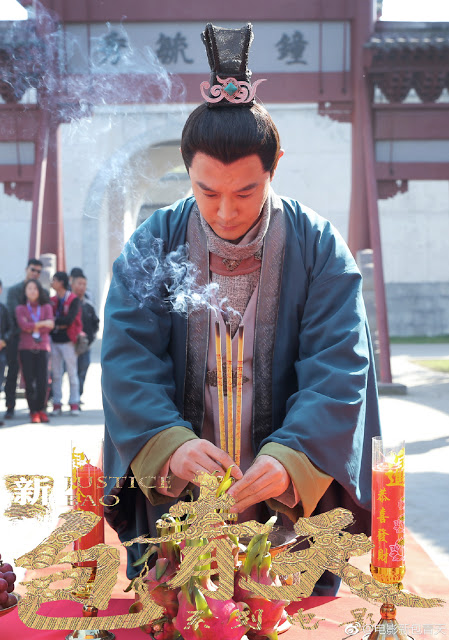 Booting Ceremony Justice Bao Movie Victor Huang Weide