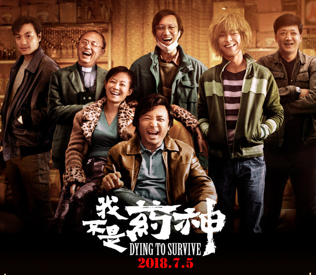 Dying to Survive Tops Box Office