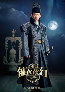 2016 Chinese martial arts drama Braveness of the Ming stars Zhang Han and Park Ming Young.