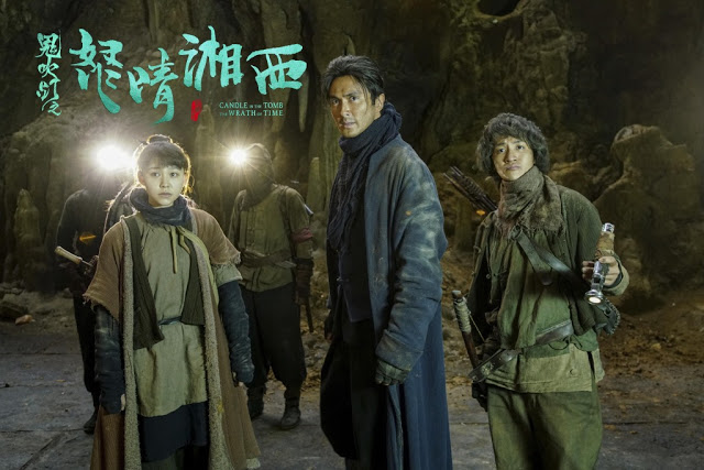 Candle in the Tomb 3 First Stills Chinese mystery drama
