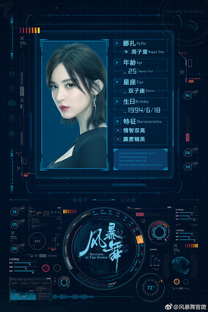 Dancing in the Storm Chinese TV series
