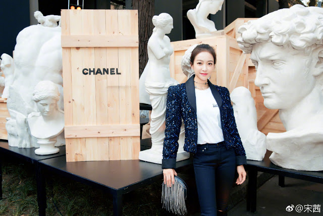 Victoria Song Chanel Cruise 2018 Collection