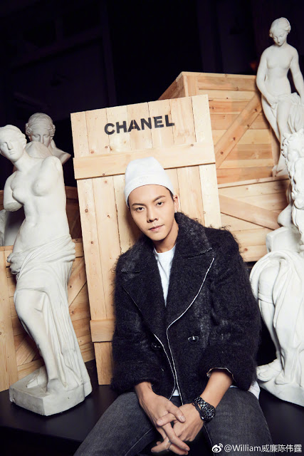William Chan Chanel Cruise 2018 Collection