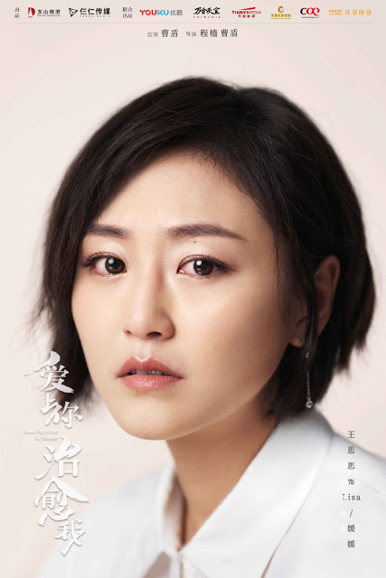 Character Poster From Survivor To Healer