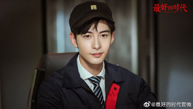 chen xingxu leading man the best of times