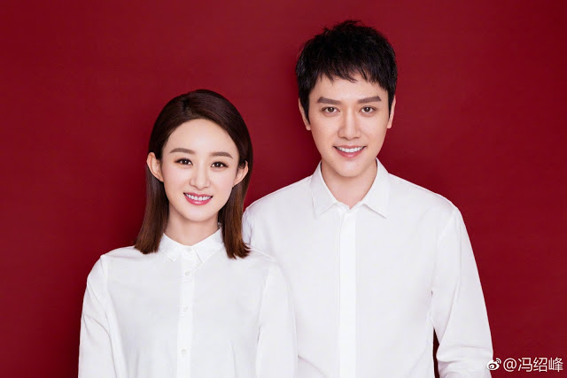 Zhao Liying Feng Shaofeng marriage license photo 2018