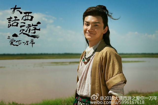 Jiang Long A Chinese Odyssey Love of Eternity