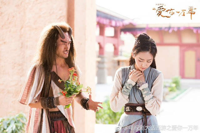 A Chinese Odyssey: Love You A Million Years  Zhao Yi