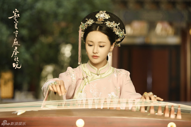 Chronicle of Life (2016 Chinese melodrama) starring Hawick Lau and Zheng Shuang