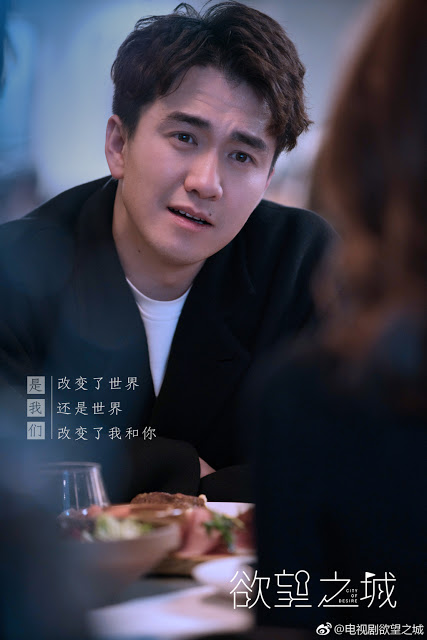 City of Desire c-drama Zhai Tianlin