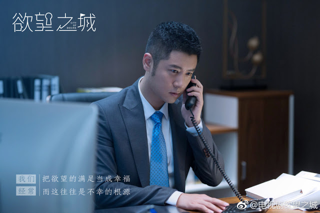 City of Desire c-drama Ren Zhong