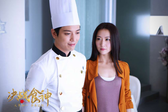 Cook Up A Storm Chinese movie