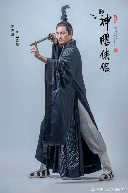 Liu Dongxu as Qiu Chuji ROCH remake