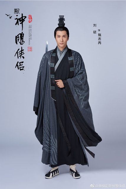 Liu Shuo as Zhen Zhibing ROCH remake