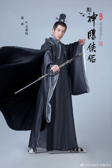 Chen Fu as Wang Chong Yang