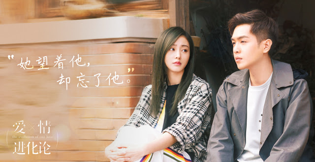 The Evolution of Our Love Crystal Zhang, Zhang Ruoyun