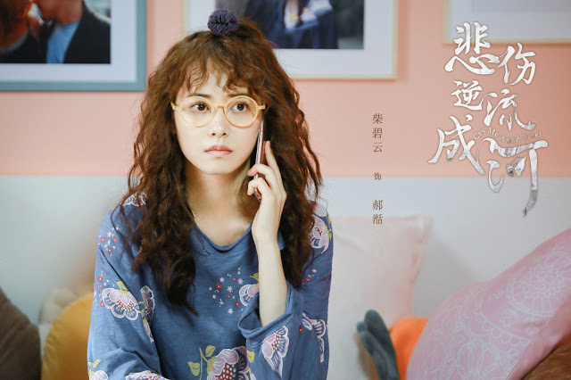 Cry Me A Sad River Chinese drama Chai Bi Yun