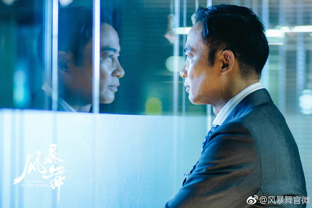 Dancing in the Storm Simon Yam