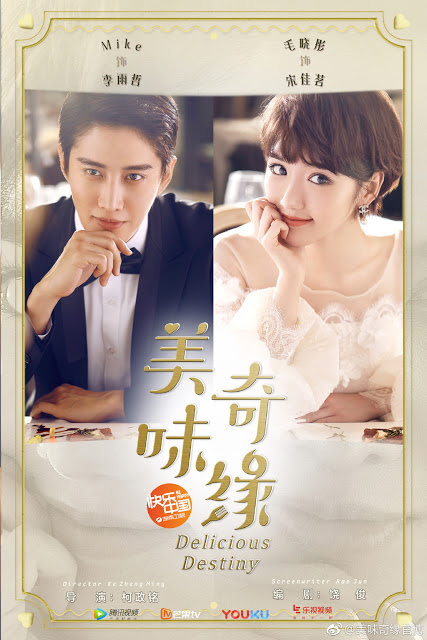Delicious Destiny Chinese drama