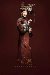 Viann Zhang Xinyu in Demon Girl