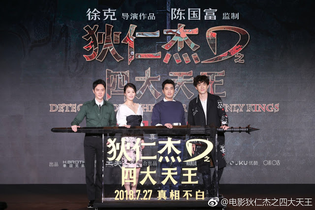 Detective Dee 3 The Four Heavenly Kings Presscon 2018