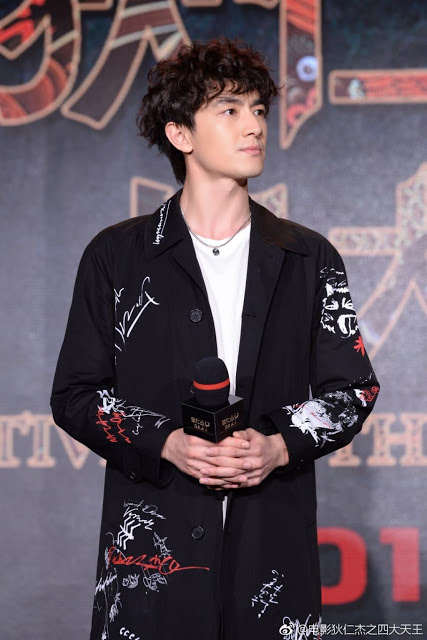 Detective Dee 3 The Four Heavenly Kings Presscon Kenny Lin Gengxin