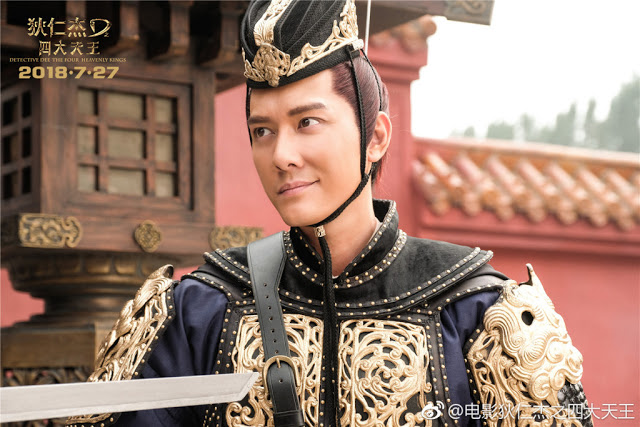 Detective Dee The Four Heavenly Kings Feng Shaofeng