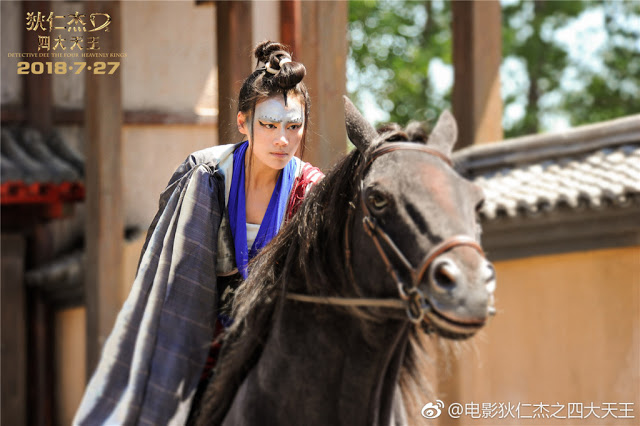 Detective Dee The Four Heavenly Kings Sandra Ma