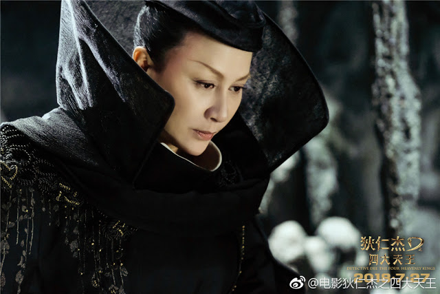 Detective Dee The Four Heavenly Kings Carina Lau
