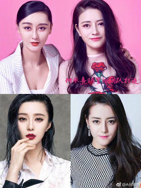 replica Fan Bingbing Dilireba